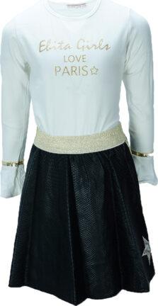 Σετ φούστα δερμάτινη μαύρη Εβίτα 199016