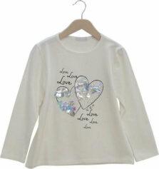 Παιδική Μπλούζα Κορίτσι Εβίτα 203112 εκρου