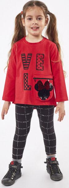 Εβίτα Σετ 215210 Κολάν Με Μπλουζάκι Κόκκινο
